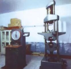 万能拉力实验机